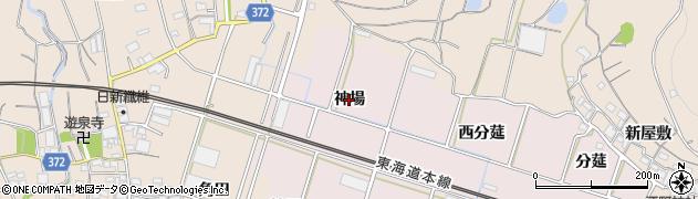 愛知県豊川市御津町大草(神場)周辺の地図