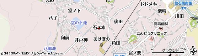 愛知県蒲郡市鹿島町(石ノ本)周辺の地図