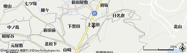 愛知県豊橋市石巻本町(上黒田)周辺の地図