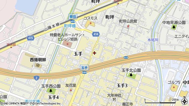 〒670-0985 兵庫県姫路市玉手の地図