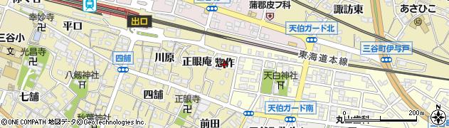 愛知県蒲郡市三谷町(惣作)周辺の地図