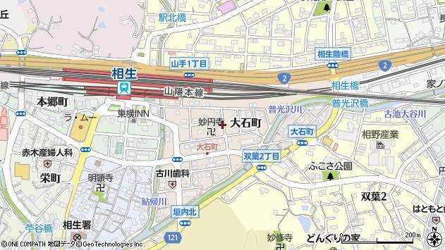 〒678-0005 兵庫県相生市大石町の地図