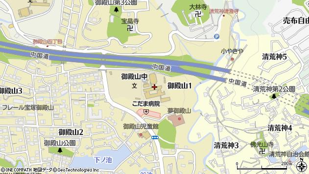 〒665-0841 兵庫県宝塚市御殿山の地図
