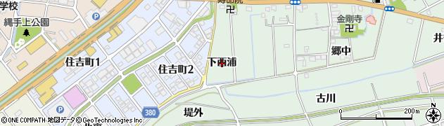 愛知県豊川市三谷原町(下西浦)周辺の地図
