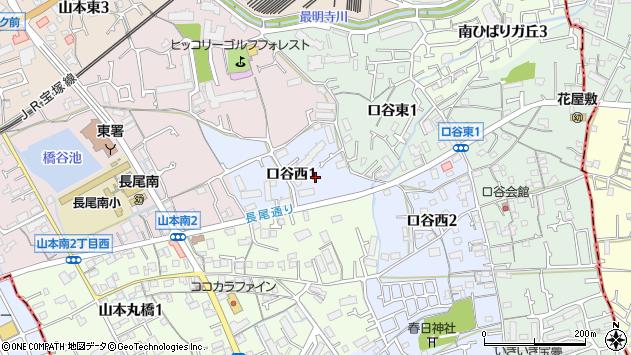 〒665-0813 兵庫県宝塚市口谷西の地図