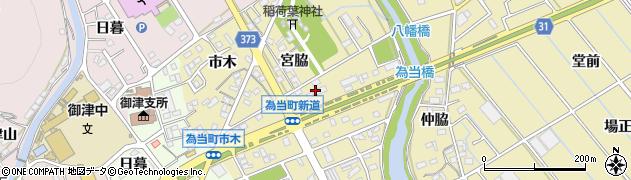愛知県豊川市為当町(新道)周辺の地図