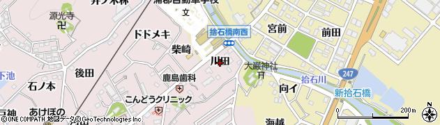愛知県蒲郡市鹿島町(川田)周辺の地図