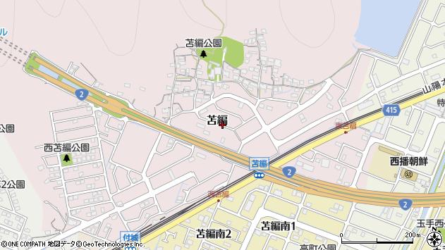 〒670-0986 兵庫県姫路市苫編の地図