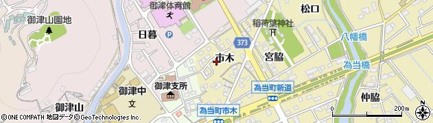 愛知県豊川市為当町(市木)周辺の地図