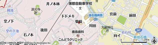 愛知県蒲郡市鹿島町(柴崎)周辺の地図
