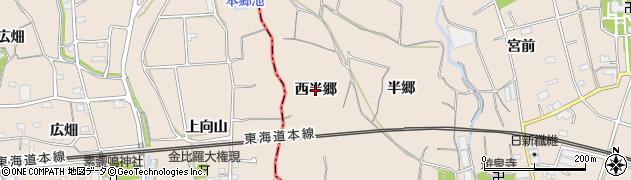 愛知県豊川市御津町赤根(西半郷)周辺の地図