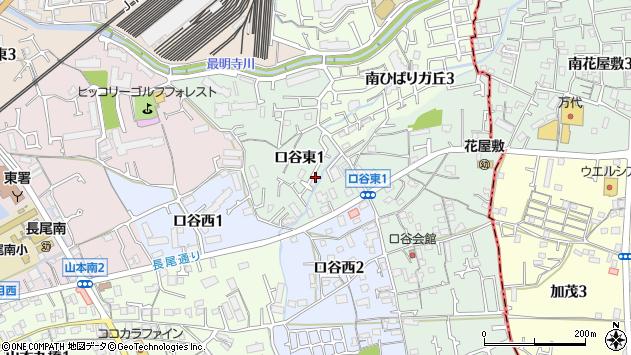 〒665-0812 兵庫県宝塚市口谷東の地図