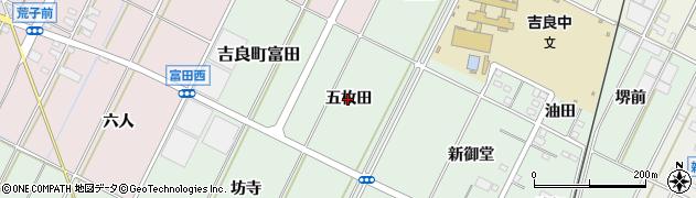 愛知県西尾市吉良町富田(五枚田)周辺の地図