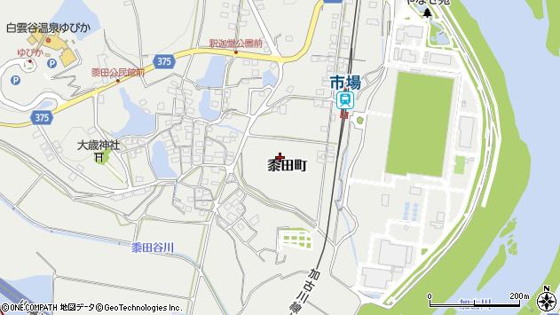 〒675-1345 兵庫県小野市黍田町の地図