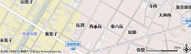 愛知県西尾市一色町池田(西八反)周辺の地図