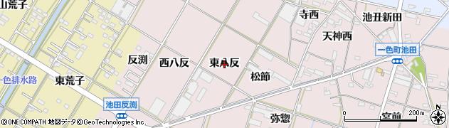 愛知県西尾市一色町池田(東八反)周辺の地図