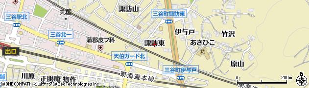 愛知県蒲郡市三谷町(諏訪東)周辺の地図
