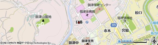 愛知県豊川市御津町広石(日暮)周辺の地図