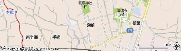 愛知県豊川市御津町赤根(宮前)周辺の地図