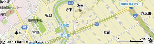 愛知県豊川市為当町周辺の地図