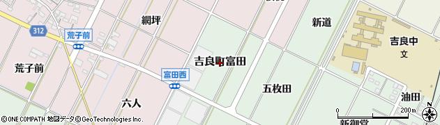 愛知県西尾市吉良町富田(鷺田)周辺の地図