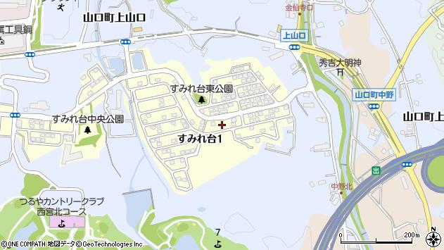 〒651-1432 兵庫県西宮市すみれ台の地図