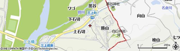 愛知県豊川市三上町(上石切)周辺の地図
