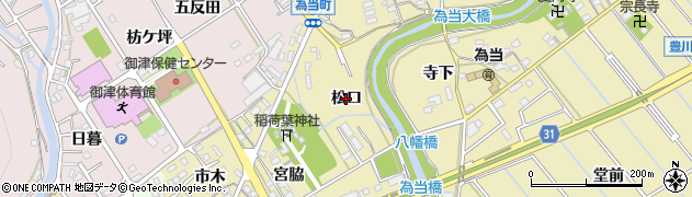 愛知県豊川市為当町(松口)周辺の地図