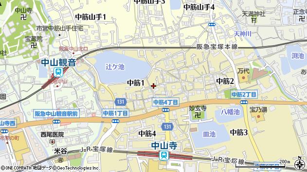 〒665-0874 兵庫県宝塚市中筋の地図