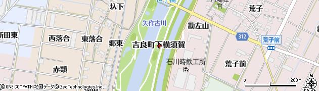 愛知県西尾市吉良町下横須賀(本山)周辺の地図