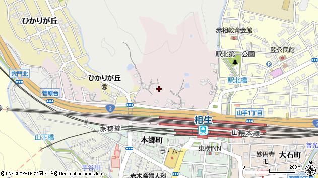 〒678-0073 兵庫県相生市菅原町の地図