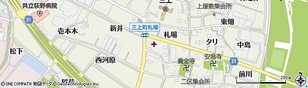 愛知県豊川市三上町(札場)周辺の地図