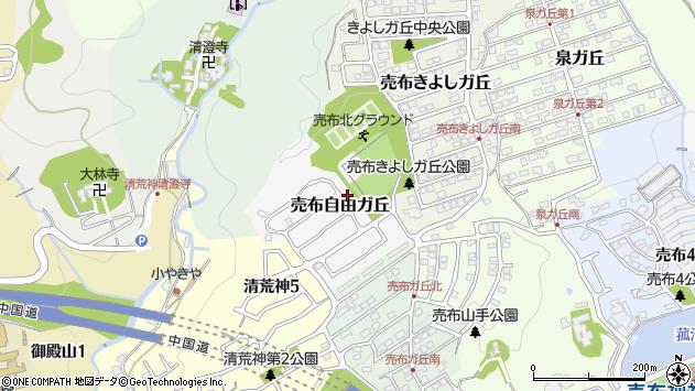〒665-0856 兵庫県宝塚市売布自由ガ丘の地図