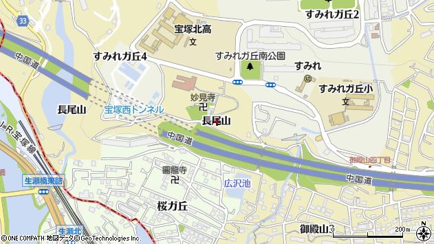 〒665-0848 兵庫県宝塚市川面長尾山の地図