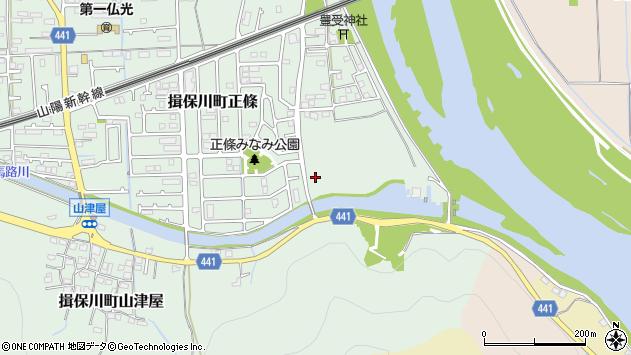 〒671-1621 兵庫県たつの市揖保川町正條の地図