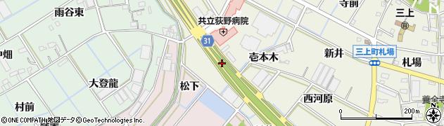 愛知県豊川市三上町(小古川)周辺の地図