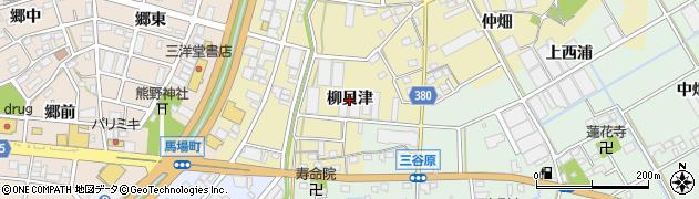 愛知県豊川市牧野町(柳貝津)周辺の地図