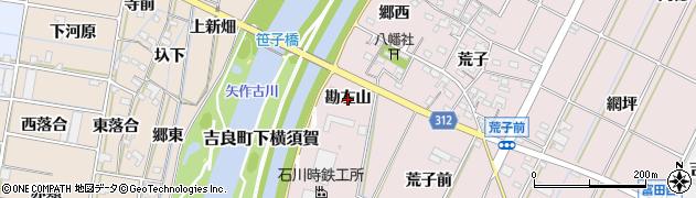 愛知県西尾市吉良町下横須賀(勘左山)周辺の地図