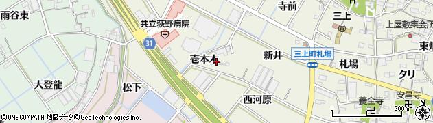 愛知県豊川市三上町(壱本木)周辺の地図