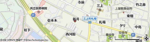 愛知県豊川市三上町(新井)周辺の地図