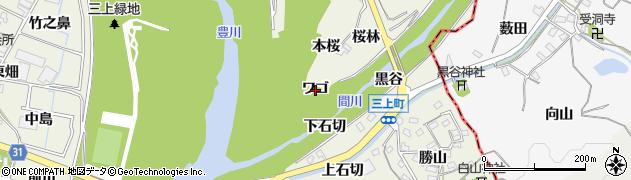 愛知県豊川市三上町(ワゴ)周辺の地図