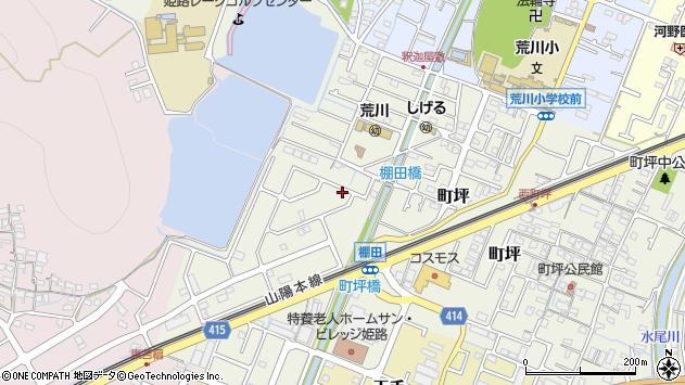 〒670-0984 兵庫県姫路市町坪の地図