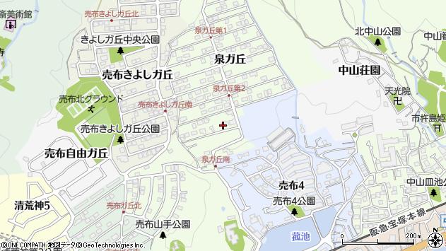 〒665-0851 兵庫県宝塚市泉ガ丘の地図