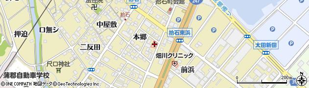 愛知県蒲郡市拾石町(本郷)周辺の地図