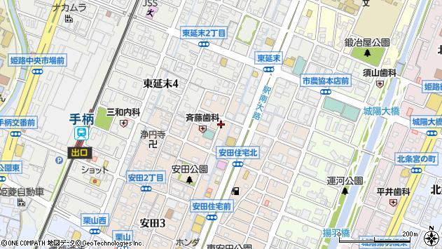 〒670-0955 兵庫県姫路市安田の地図