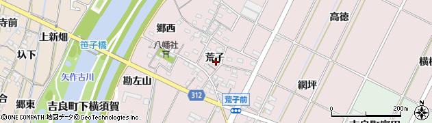 愛知県西尾市吉良町下横須賀(荒子)周辺の地図