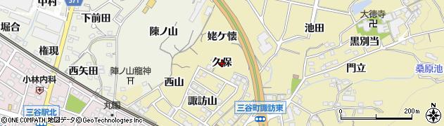 愛知県蒲郡市三谷町(久保)周辺の地図