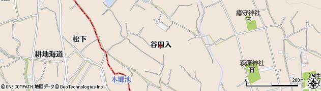 愛知県豊川市御津町赤根(谷田入)周辺の地図