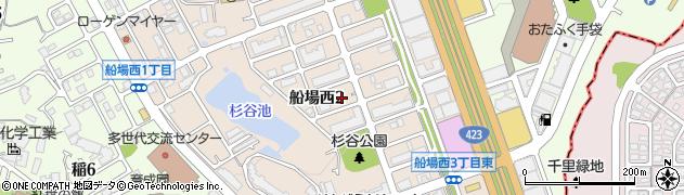 大阪府箕面市船場西周辺の地図