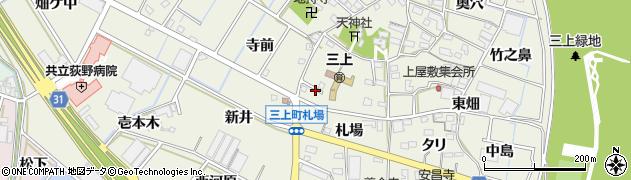 愛知県豊川市三上町(天神前)周辺の地図
